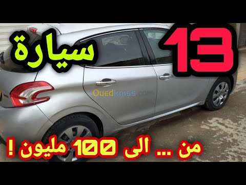 407hdi sur ouedkniss - YouTube