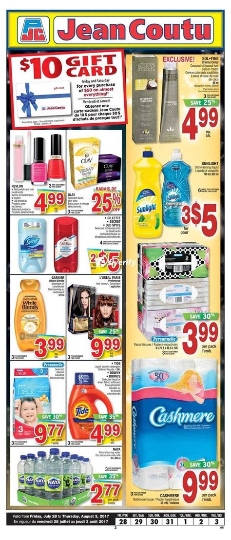 Jean Coutu (ON) Flyer July 28 to August 3 Canada