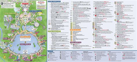 2017 Epcot Food and Wine Festival Guidemap
